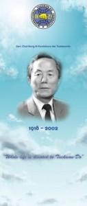 Gen Choi Hong Hi